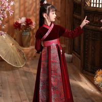 Anak-anak Hanfu Bau Baju Bayi Gaya Cina Kostum Kuno Gaya Anak-anak