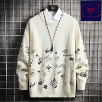 Sweater pria baju hangat street style hype hypebeast panjang FMI17