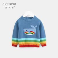 Qi Qixiong Baju Musim Dingin Anak Laki-laki Dan Perempuan Knit