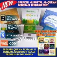 TERB4RU Speaker Alquran Murotal 16gb Full Bonus Audiobook Almislaziya