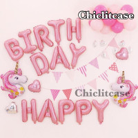 Terlaris Set Paket Balon Unicorn Pink Simple Pony Ulang Tahun Dekorasi