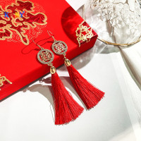 Year red Chinese style retro festive tassel earrings double happine 5y