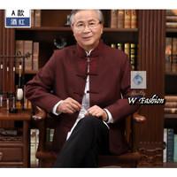 Baju Qipao Pria Cina Cheongsam Imlek Qi pao Baju Sangjit MC003