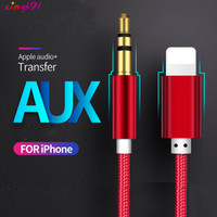 3.5mm AUX Audio Music Cable Car Cord for iPhone 7 8 Plus X XS MAX XR