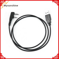 Recommended DM-5R DMR Radio USB Programming Cable For BaoFeng DMR