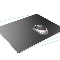 Non-Slip Thin Aluminum Alloy Gaming Mouse Pad - S 240x180mm