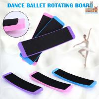 COD Ballet Rotating Board Dancers Sturdy Turn Spin Dance Board for B