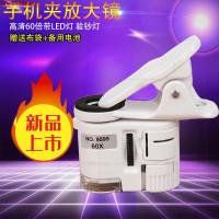 Mikroskop Mini Portable Hd Zoom 5000x 10000x Untuk Handphone 0501