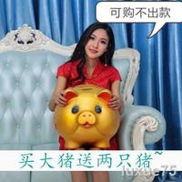 Cqg Celengan Bentuk Babi Bahan Keramik Warna Emas Ukuran Besar
