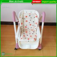 New Bantal Alas Duduk Bayi/Anak AVR Tinggi Premium Untuk Kursi Import