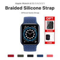Promo Strap Apple Watch Braided Texture Silicone Strap Apple Watc