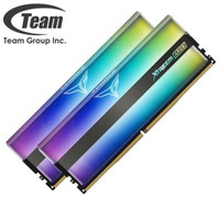 TEAM XTREEM ARGB DDR4 32GB (2x16GB) 3200MHZ - Dual Channel