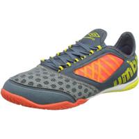 Dijual Umbro Sepatu Futsal Vision Plus League - Grey Limited