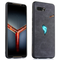 Sale Asus ROG Phone II Case PU Leather Hard Silicone Back Cover P