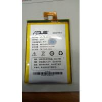 Batere Batre Baterai Asus PED X0051 Pegasus 5000 ATL PS-486490 X005