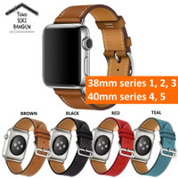Strap Band 40mm 6 Series 2 38mm TALI TOUR 1 4 Leather Apple 5 JAM Watc