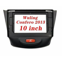 AUDIO MOBIL FRAME WULING CONVERO 2013 10 INCH FOR ANDROID HU DINASTI