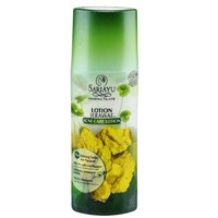 New@12 Sariayu Lotion Jerawat Acne Care Lotion 100ml Tq@32