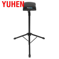 Yuhen Adjustable Height Tattoo Tripod Stand Arm Leg Bar Rest With