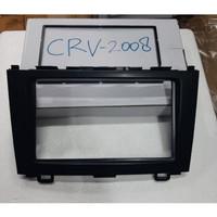 Frame 7 inch CRV 2007 - 2011 Frame Honda CR-V 2008 Frame Doubledin CRV