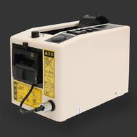 Baru M1000 220V Automatic Tape Dispenser Adhesive Tape Cutter Tape