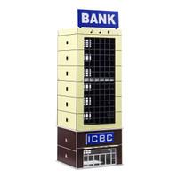 Az 1/150 Outland Model Modern Building Bank N Scale FOR GUNDAM