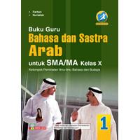 [Buku Guru] Bahasa & Sastra Arab utk SMA/MA Kls 10 (Peminatan)