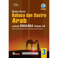 [Buku Guru] Bahasa & Sastra Arab utk SMA/MA Kls 12 (Peminatan)