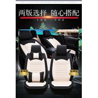 Flax car seat covers honda accord 20032007 2018 honda civic 2018 crv