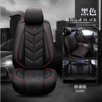 leather car seat cover honda civic 2006 2011 accord 2003 2007 crv 200