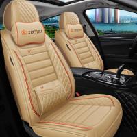 Car Seat Cover honda civic fit crv civic 2018 city volkswagen jetta m