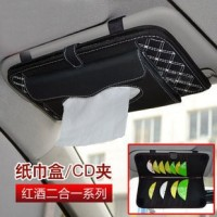 Car CD DVD Holder Bag Disc PU Leather Storage Case Sunglasses Organiz
