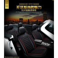 Universal PU Leather car seat covers Honda BRV honda mobilio BRV and