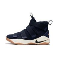 Sepatu Basket Desain Nike Lebron Soldier 11 Warna Biru Tua