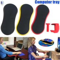 Yy Computer Arm Support Wrist Hand Rest Mat Ergonomic Table Chair