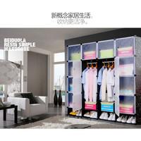 Lemari Baju Plastik Magic Wardrobe DIY 16 Pintu warna Hitam