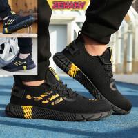 Zenany Sepatu Safety Boots Shoes Bahan Breathable Ringan Anti Hancur