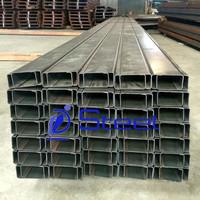 Besi CNP 75 x 35 / CNP 75 x 45 - Kanal C