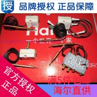 Haier water heater thermostat WY75HC adjustable temperature control