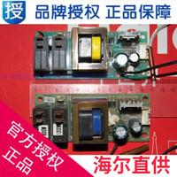 Haier water heater computer board power board 00418000760041800102