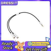 Dressit 3.5mm 1 Male to 2 Female Earphone Headphone Audio Y Splitte z0