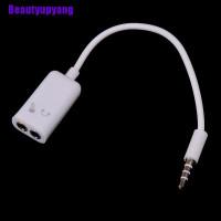 Beautyupyang 3.5Mm Mic Audio Jack To Headphone Microphone Y Splitte w7