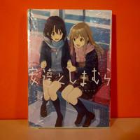 Kadokawa Dengeki Manga NEXT Adachi to Shimamura Vol. 3 - Moke Yuzuhara