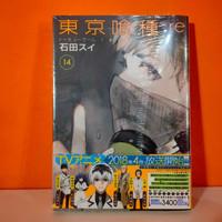 Shueisha Young Jump Comics Manga Tokyo Ghoul:re 14 - Ishida Sui