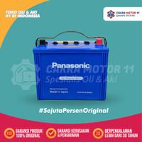 AKI TOYOTA VELLFIRE START STOP PANASONIC S100 / S95 70AH