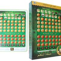 Playpad Quran 50 Surah dan Doa Harian Muslim NEW EDITION Harga Termurah BERGARANSI