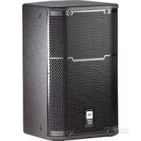 Jual Speaker JBL PRX 412M Harga Murah Original Garansi 1 Tahun
