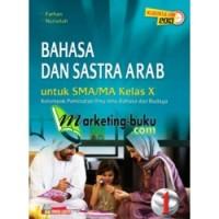 Bahasa dan Sastra Arab SMA-MA Kelas X (Peminatan) Kurikulum 2013