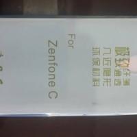 Ultra Thin Soft Case ASUS Zenfone 2 ZE550 / 4 / 4S / 5 / 5Lite / 6 / C