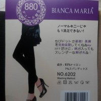 STOCKING SEMATA KAKI / STOCKING 880d / STOCKING BIANCA MARIA